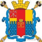 герб_петергофа