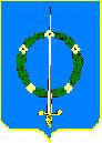 александрия_герб