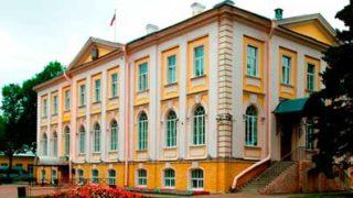 Администрация-Петродворцового-района