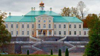 Большой Ораниенбаумский дворец