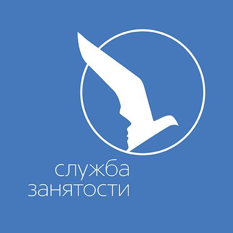 биржа труда спб вакансии официальный сайт приморский район такие