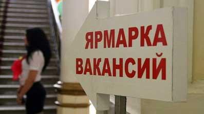 Подать объявление в газете троицкая ярм работа в новокуйбышевске водителем свежие вакансии от прямых работодателей
