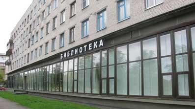 Центральная библиотека Петродворцового района им. С.С.Гейченко