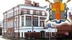 МО город Петергоф