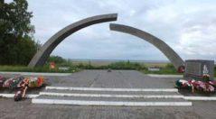 Памятник прорыву Ленинградской блокады