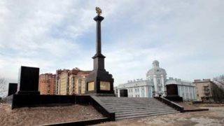 город воинской славы Ломоносов