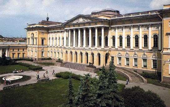 Михайловский дворец - Русский музей