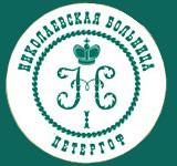 Николаевская больница_logo