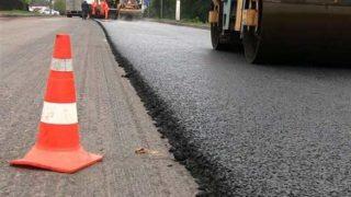 Ремонт дорожного покрытия