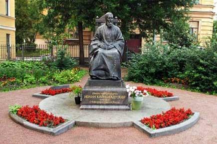 Памятник Иоанну Кронштадтскому в Кронштадте