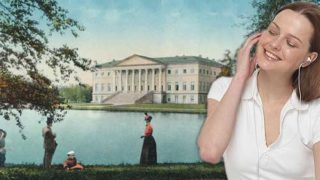 Аудио-экскурсии по страницам истории Петергофа