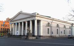 "Центральный выставочный зал ""Манеж"""