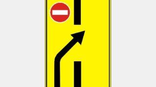 Изменение направления дорожного движения