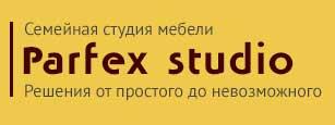 Мебель Parfex Studio