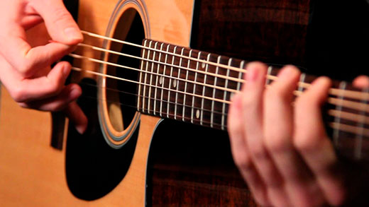 Под гитару