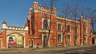 Почта на Санкт-Петербургском проспекте, дом 15
