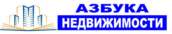 """ООО """"Азбука недвижимости"""""""