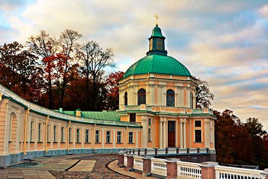 Церковный павильон Ораниенбаумского дворца