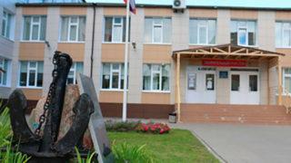 Школа 436 в Ломоносове