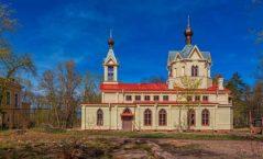 Церковь Спиридония Тримифундского в Ораниенбауме