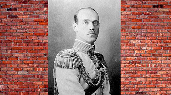 Михаил Романов, брат Николая II
