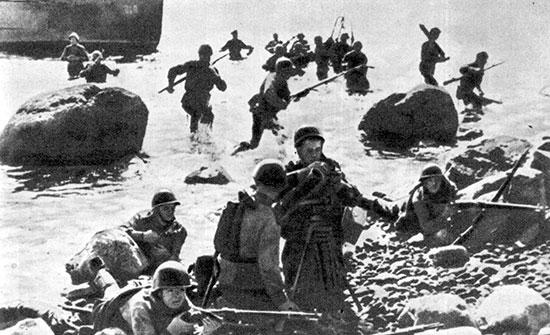 Высадка военно-морского десанта