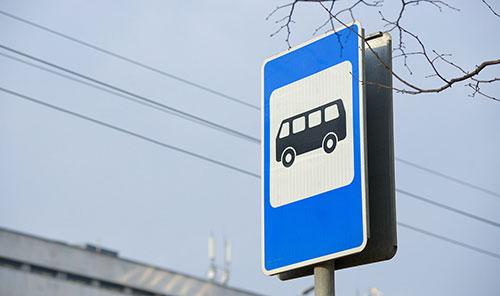 Знак автобусная остановка