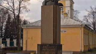 Памятник А.Рубинштейну
