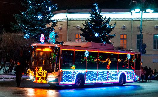 Новогодний автобус