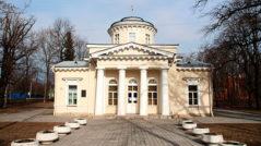 Дом Струкова