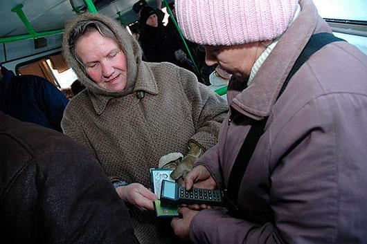 Пенсионный льготный проездной билет