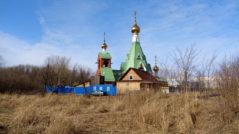 Храм Покрова Божией Матери в Южно-Приморском парке